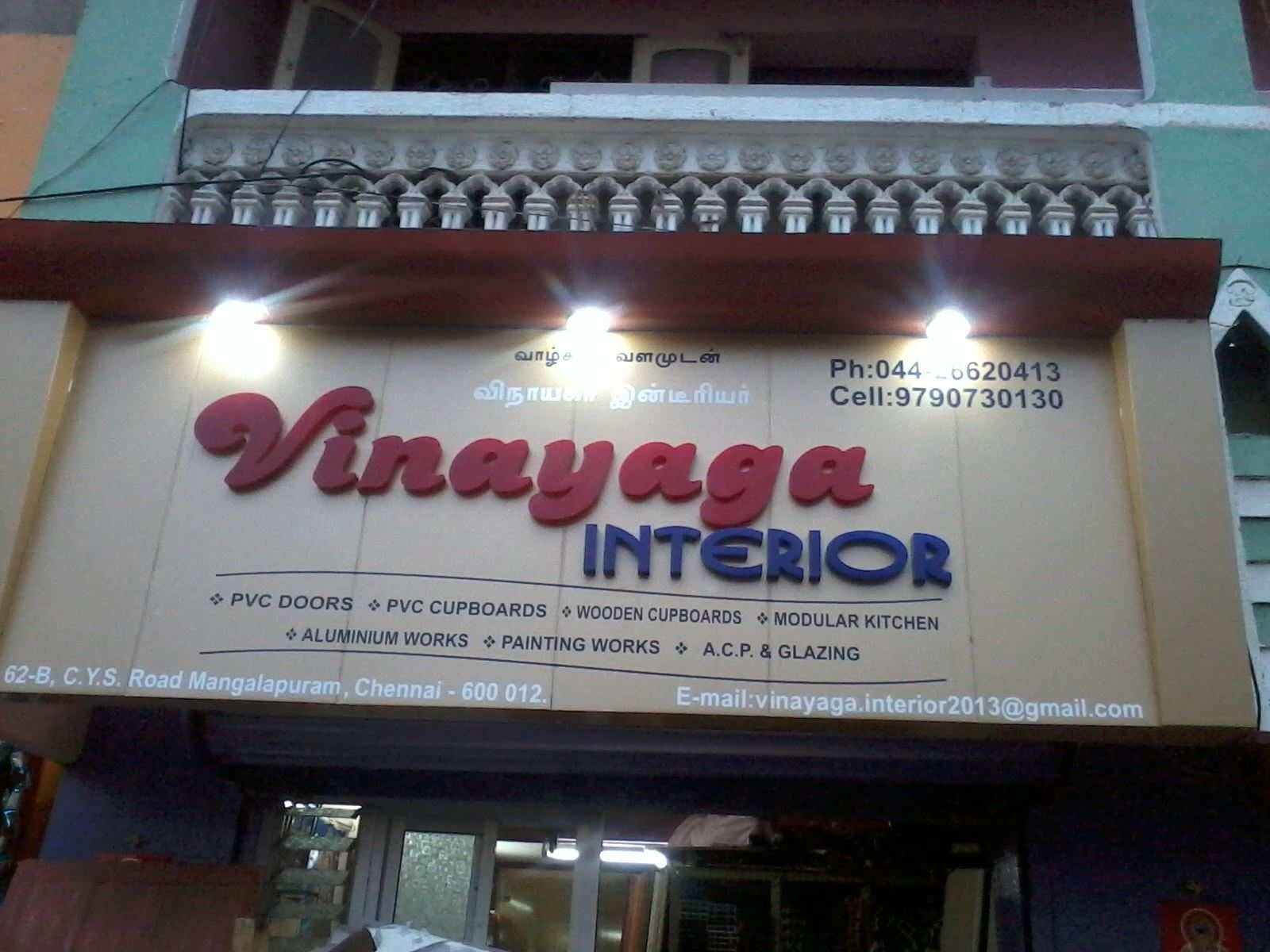 shop name board making companies in chennai